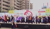 2013演舞.jpg